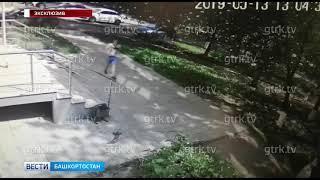 Подозреваемый в изнасиловании 12-летней девочки в Уфе попал на видео