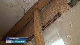 Подпирают бревнами: в Благовещенске на жителей дома падает крыша