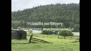 Участок с домом на берегу Павловского водохранилища с причалом