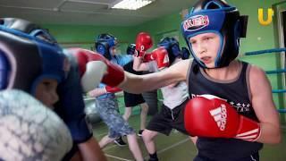 Новости UTV. В Салавате состоится открытый турнир по боксу