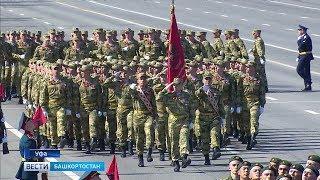 Торжественный марш в Уфе открыли правнуки поколения победителей