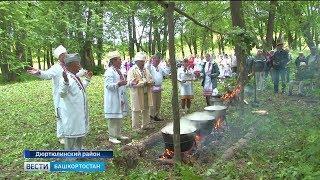 В Башкирии марийцы провели древний обряд моления в священной роще