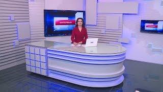 Вести-24. Башкортостан - 18.02.20