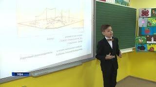 Уфимский школьник разработал макет мемориальной доски легендарной радиостанции имени Коминтерна