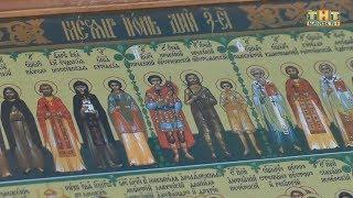 В Белорецк прибыли мощи святых Петра и Февроньи