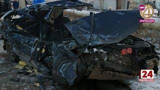 В ДТП на Промышленной погибли парень и девушка