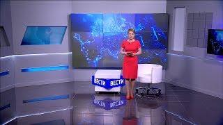 Вести-Башкортостан. События недели - 30.09.18