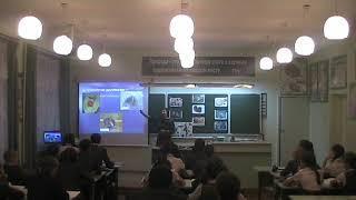 Урок биологии «Многообразие и значение моллюсков», 7 класс
