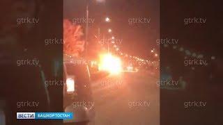Момент взрыва легковушки ликвидированного в Уфе боевика попал на видео