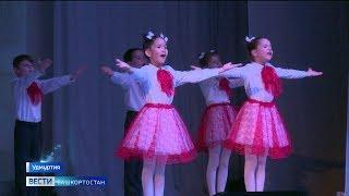 В соседней Удмуртии проходит фестиваль жестовой песни