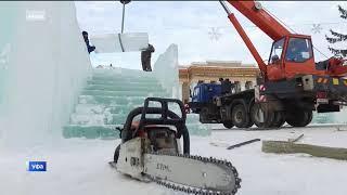 В Уфе приступили к заготовке льда для новогодних городков
