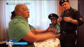 В Уфе судебные приставы арестовали имущество пожилой женщины