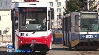 На оценку уфимцев: на улицы столицы Башкирии выехал трамвай нового поколения