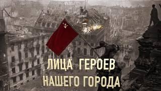 Доронин Михаил Никифорович - ЛГНГ