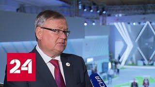 Костин: нельзя говорить о стагнации экономики РФ, но мы бы хотели видеть темпы роста выше - Россия…