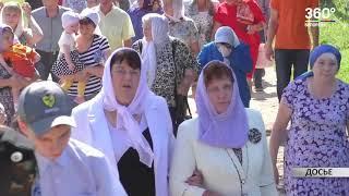Приглашение на праздник в честь Казанской иконы Божией Матери и 265 летний юбилей с  В  Авзян