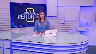 Вести-24. Башкортостан 1 - 09.12.19