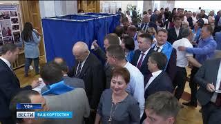 Радия Хабирова выдвинули на пост Главы РБ