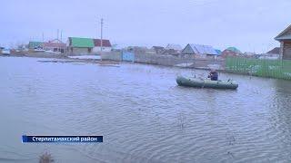 МЧС сообщает о сложной паводковой ситуации уже в двух районах Башкирии