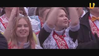 Весенний бал - 2019 в Стерлитамаке. Дневник №2.
