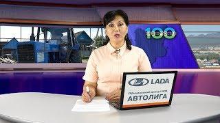 Новости Белорецка на башкирском языке от 18 июля 2019 года. Полный выпуск.