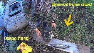 """Рыбалка в Башкирии. Озеро - """"Иляк"""". Ловля на спининг."""