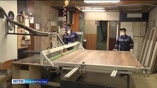 Антикризисные меры: на поддержку экономики Башкирии выделят 30 млрд рублей