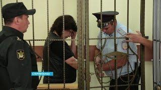 Организатору и исполнителю заказного убийства в Стерлитамаке вынесли приговор