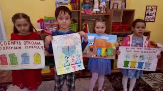 Конкурс Выготского 2019 Шарипова С.Х. город Бирск