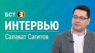 Форум РГО в Уфе. Салават Сагитов. Интервью.