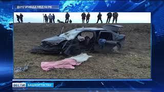 Груда металла и двое погибших: серьезное ДТП в Башкирии