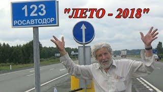 Вдоль Уральского хребта к перевалу Дятлова - на велосипеде
