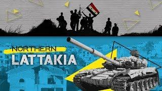 Военная обстановка в Сирии, 5 ноября 2019: Армия готовится к наступлению в северной Латакии