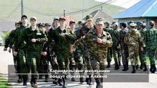 UTV. Новости севера Башкирии за 15 мая (Бирск, Мишкино, Бураево)