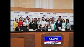 На пресс-конференции в ГТРК «Башкортостан» презентовали книгу «Лица Победы»