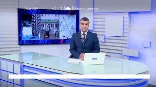 Вести-24. Башкортостан - 02.11.18