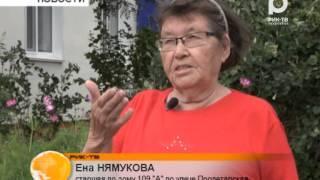"""Ена Нямукова: """"Таких домов в Бирске нет"""". Старшая по пятиэтажке на ул. Пролетарской"""