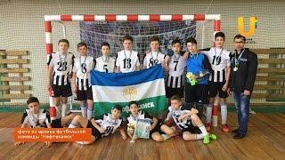 Юные футболисты лучшие в республике!