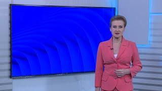 Вести-24. Башкортостан – 23.11.20
