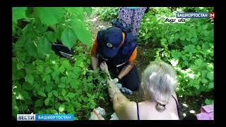 Спасатели вынесли из леса уфимку, упавшую со склона: ВИДЕО