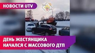В Башкирии массовыми ДТП отметили День жестянщика
