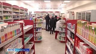 Пик заболеваемости по ОРВИ и гриппу в Башкирии миновал