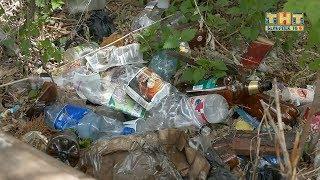 В Белорецке организовали «Чистые игры»