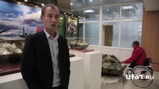 Михаил в Кургане примеряет танк
