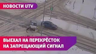 Водитель попытался проскочить на красный и устроил ДТП