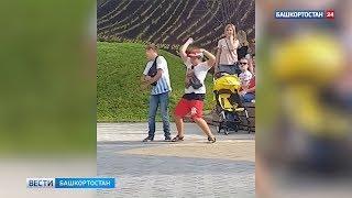 «Подняли настроение!»: зажигательный танец юных уфимцев сняли на видео
