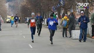 В Белорецке прошла ежегодная легкоатлетическая эстафета