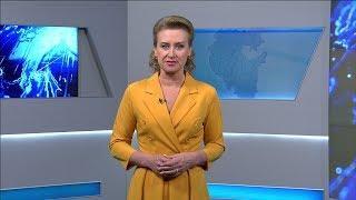 Вести-Башкортостан: События недели - 20.10.19