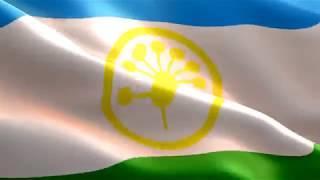 Гимн республики в исполнении коллектива Ишимбайского телевидения