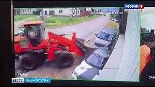 В Белебее водитель погрузчика протаранил авто и насмерть придавил мужчину